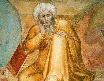 quien era averroes averroes un musulm 225 n que fue gu 237 a de cristianos
