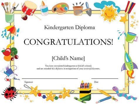 templates for preschool graduation certificates kindergarten graduation certificate free printable