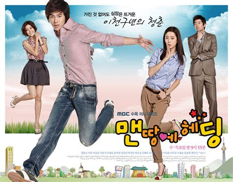 film terbaik drama korea style wallpaper film heading to the ground drama
