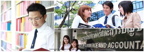 Mba Thailand by รวมหล กส ตร Mba มหาว ทยาล ยธรรมศาสตร Mba Tu Mba News