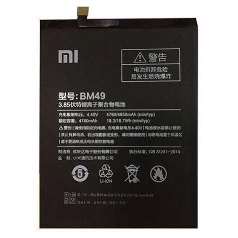 Baterai Xiaomi Mi Max Bm49 baterai xiaomi mi max 4850mah bm49 black