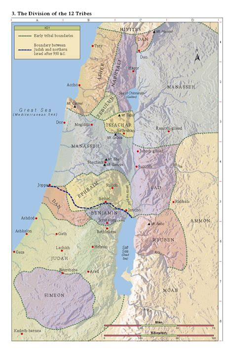 lds maps unit 15 day 4 joshua 11 24