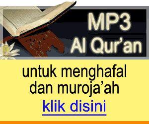 download mp3 al quran untuk android download aplikasi al quran untuk android lengkap dengan
