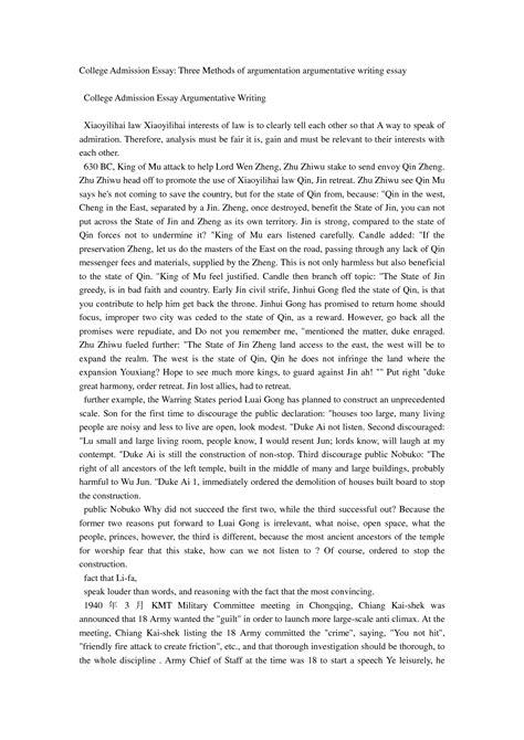 thesis statements for argumentative essays argumentative thesis