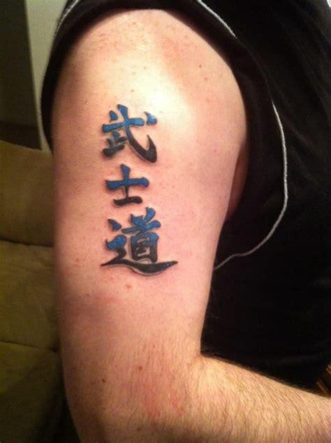 tattoo kanji 3d avaxnet مدل های تاتو ۲۰۱۲