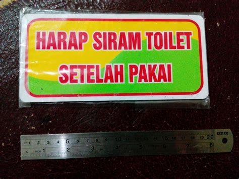 Plat Acrylic Pria Wanita 10x9cm jual label toilet tulisan gambar untuk kamar mandi wc
