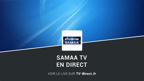 samaa mobile samaa tv direct regarder samaa tv live sur