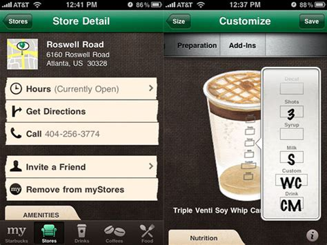 Transfer Starbucks Gift Card To App - starbucks updated its popular ios app top apps