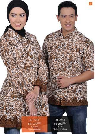 Busana Spirit 212 Baju Muslim Remaja Wanita Katun Nibras Nt 18 koleksi batik rumah madani
