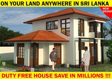 house design pictures in sri lanka vajira homes sri lanka studio design gallery best