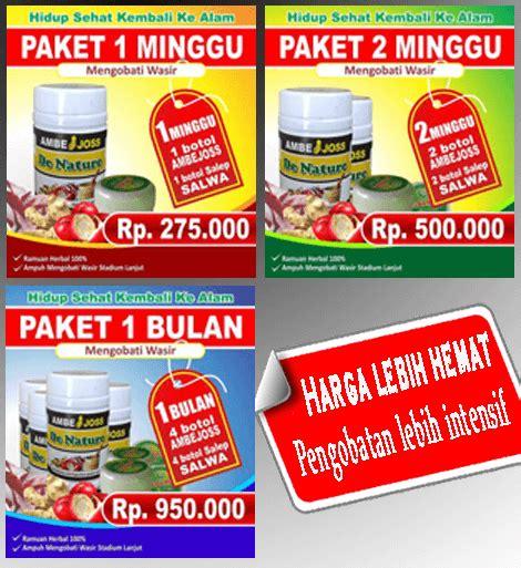 Khasiat Dan Salep Dermatix obat herbal nomer satu