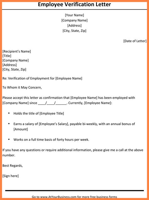 certification of employment letter with salary certification of employment letter with salary 28 images