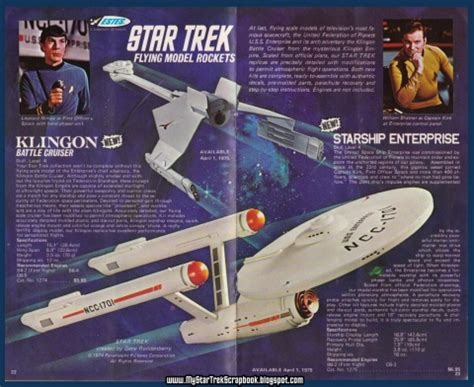 Treksepatu Lining Original Trek look at line of trek rockets coming in september trekmovie