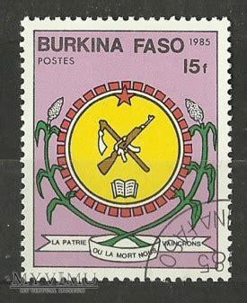 armoiries du burkina faso armoiries du burkina faso w zbyszkowe herby i inne r 243 żności w myvimu