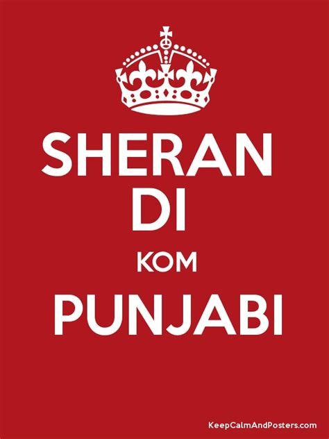 Punjabi Attitude Quotes. QuotesGram