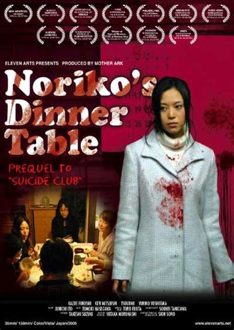 Noriko S Dinner Table colleen wanglund reviews page 2