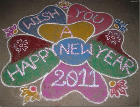 happy new year rangoli design test happy new year 2011 rangoli designs