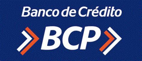 Banco De Logotipos | logotipos de bancos en el per 250