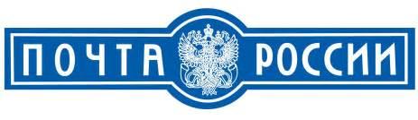 бланк доверенности для получения пенсии на почте россии