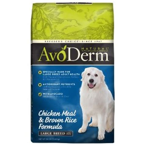 avoderm puppy food 3 avoderm food coupon
