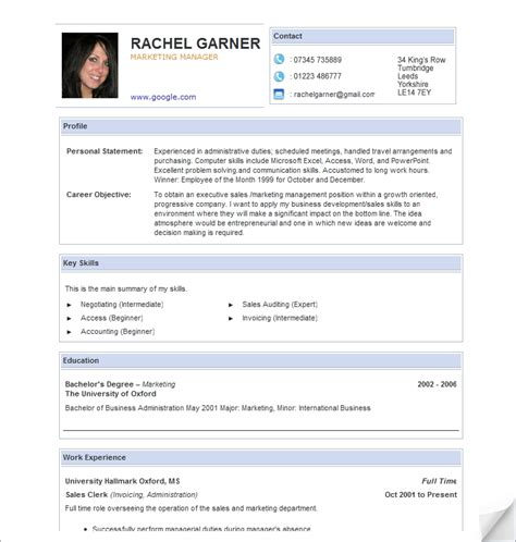 Resume Examples For Industrial Jobs by Curriculum Vitae Samples Free Download Curriculum Vitae