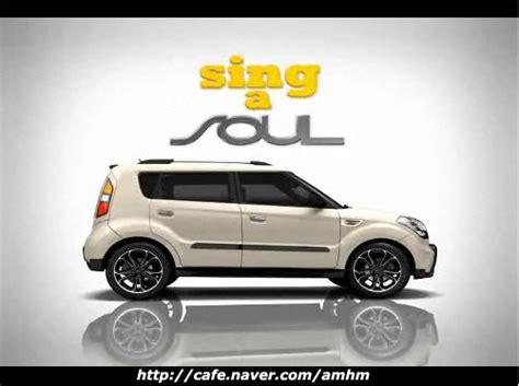 Kia Korea Website Korean Website Releases Some Cool Pics Of Kia Soul Kia