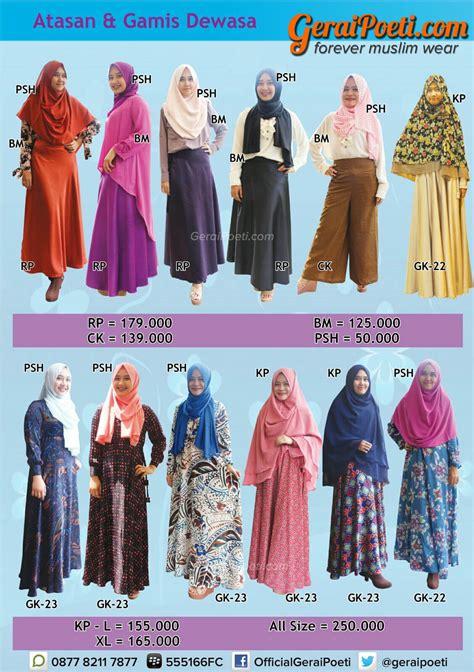 Katalog Baju Muslim Keke Dewasa katalog baju muslim anak dan dewasa geraipoeti collection 2016 page 6 distributor mukena silky