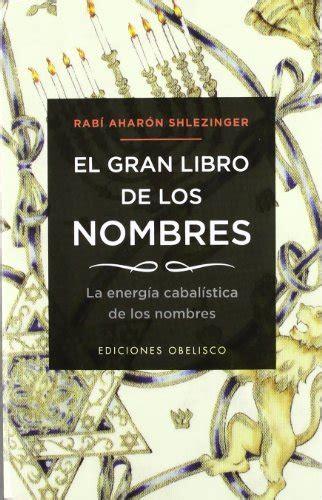 libro the numerology of the libro las claves de la numerologia cabalistica keys to cabalistic numerology di rabi aharon