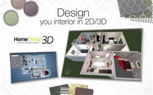 Home Design 3d Download Pc download home design 3d full pc game