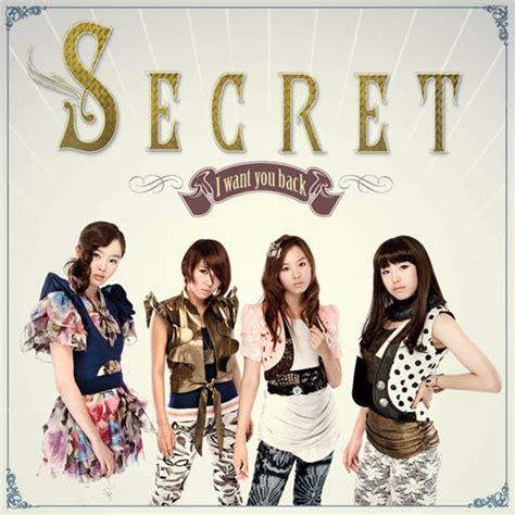 secret album secret unveils album jacket it s conspiracy