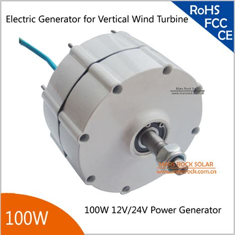 100w 600r m permanent magnet generator ac alternator for