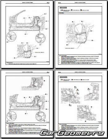 free car repair manuals 2009 lexus is f interior lighting service manual 2009 lexus is f collision repair underhood dimensions montero 2014 dimensions