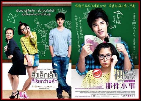 film thailand tersedih dan romantis nggak kalah dari drama korea 10 film thailand ini bikin