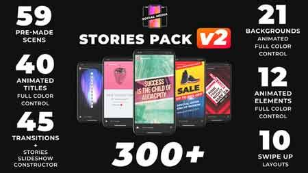 Instagram Stories After Effect Template 21895564 Instagram Story Template After Effects