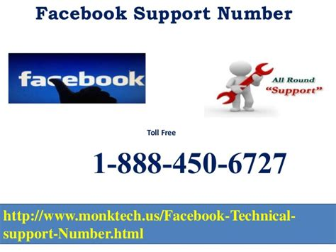 fb help do you want fast solution dial facebook support number 1