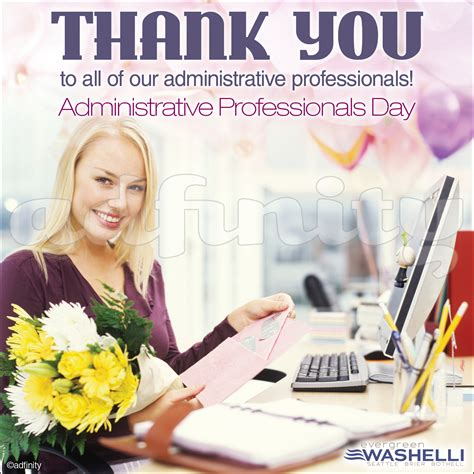 administrative professionals day 2017 gift ideas youtube