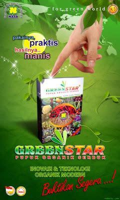 Serbuk Kedelai Alami Organik Nusantara pupuk organik serbuk greenstar panduan budidaya agro