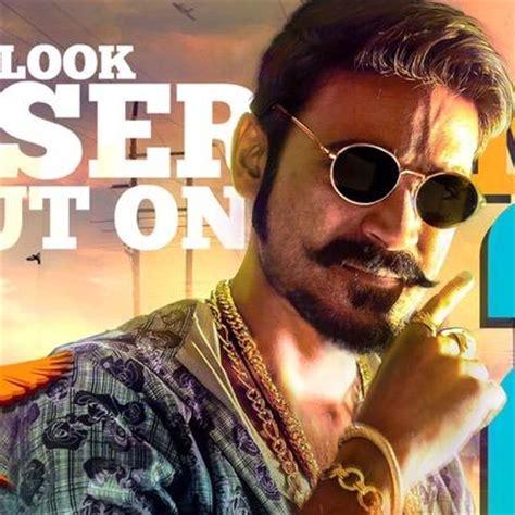 theme music maari rent tamil movie maari theme music and other movies tv