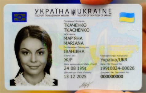 Local Id ukrainian passport id card for citizens of
