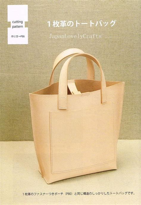 Tote Bag Hermes Kd 1013 25 best ideas about leather bag pattern on