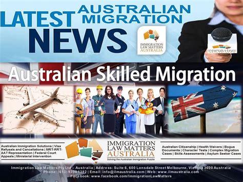 skilled migration points test changes specialist