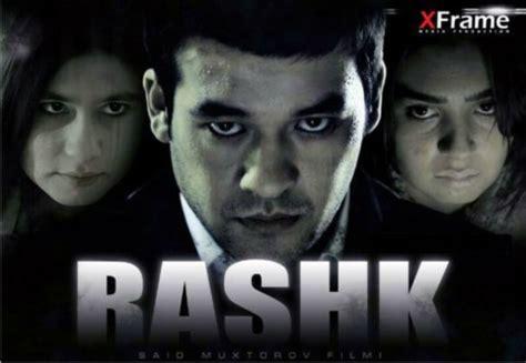 uz kino 2011 рашк узбек кино 2013 смотреть и скачать саундтрек к фильму