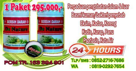 Salep Anti Virus obat eksim basah pada kaki herbal anti virus