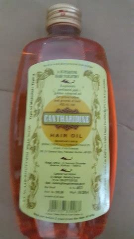 cantharidine hair oil 100ml bengal chemicals online