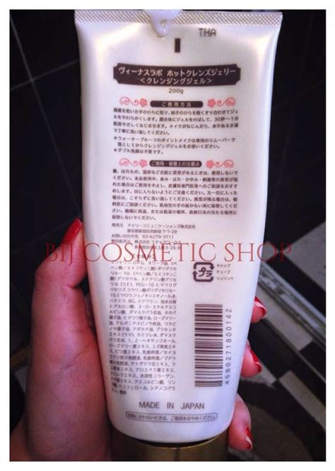 Glieta Perfume Jelly Made In Japan in japan shop own reviews venus lab cleanse jelly 200g