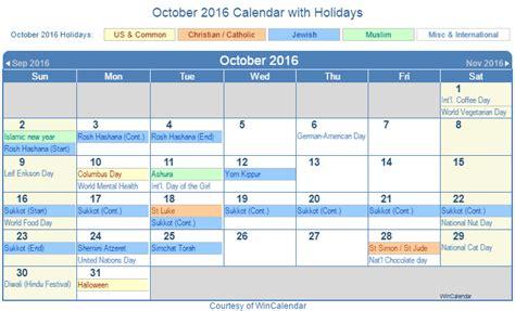 interactive calendar template 2016 calendar printable interactive calendar template 2016