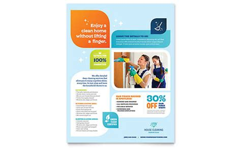 Service Brochure Template by Cleaning Services Brochure Template Design
