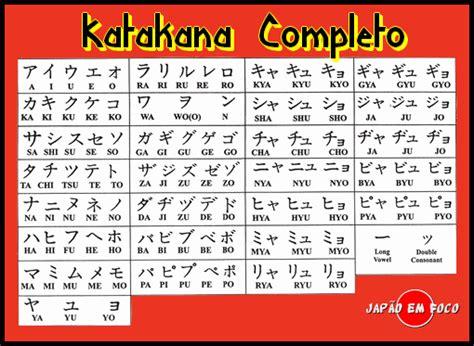 imagenes abecedario japones fotos del abecedario japones imagui