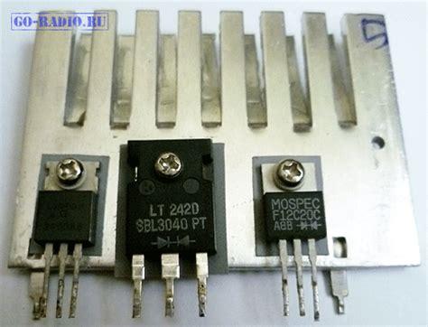 transistor mosfet f12c20c схемотехника блоков питания персональных компьютеров часть 5