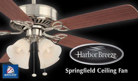 harbor galileo ceiling fan harbour ceiling fan shop harbor galileo 52
